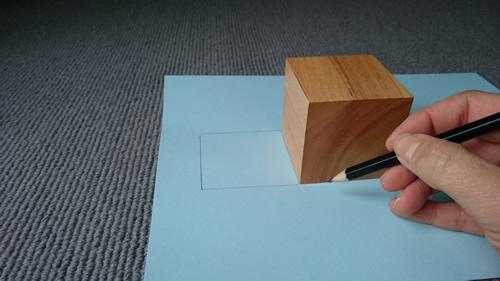 Geometric solids cube