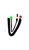 Pre-cursive v